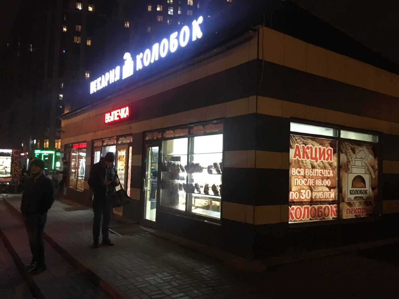 Пекарня  у метро на севере города, прибыль 200000