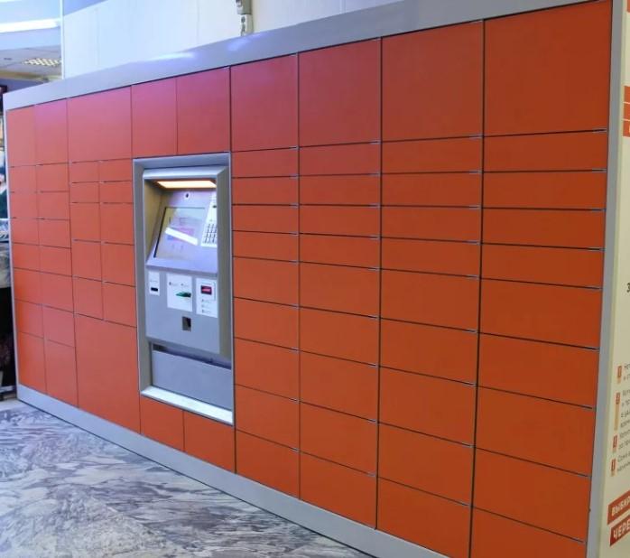 Автоматизированные почтовые станции