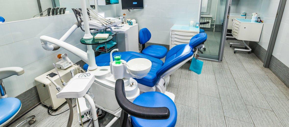 Стоматология в Кудрово