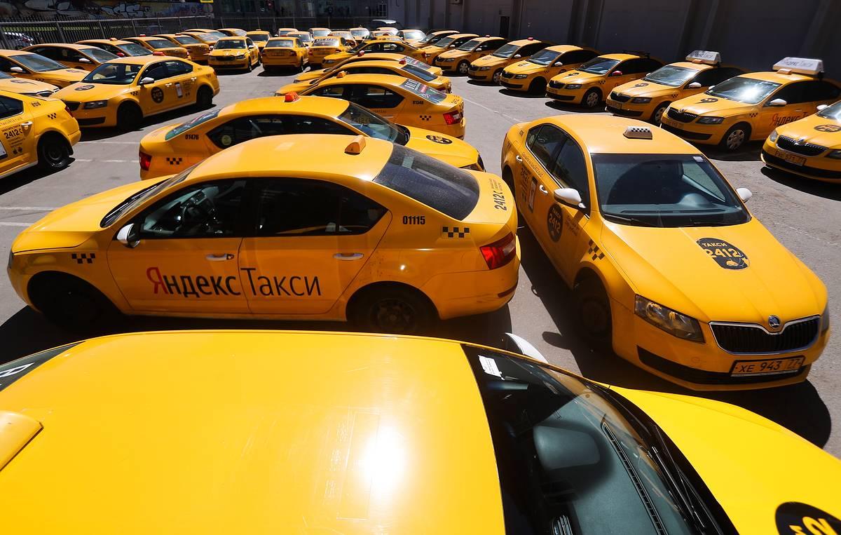 Таксопарк | Яндекс Такси