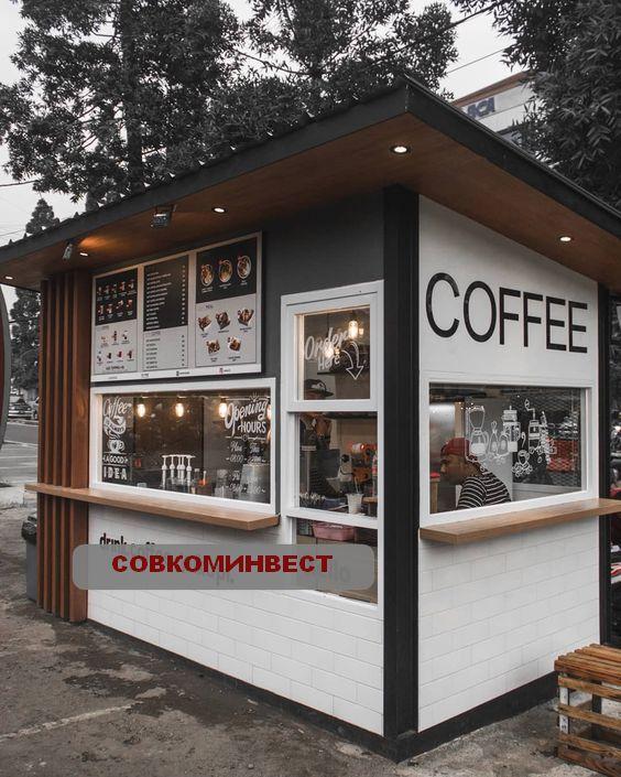 Кофе с собой. Хорошая локация