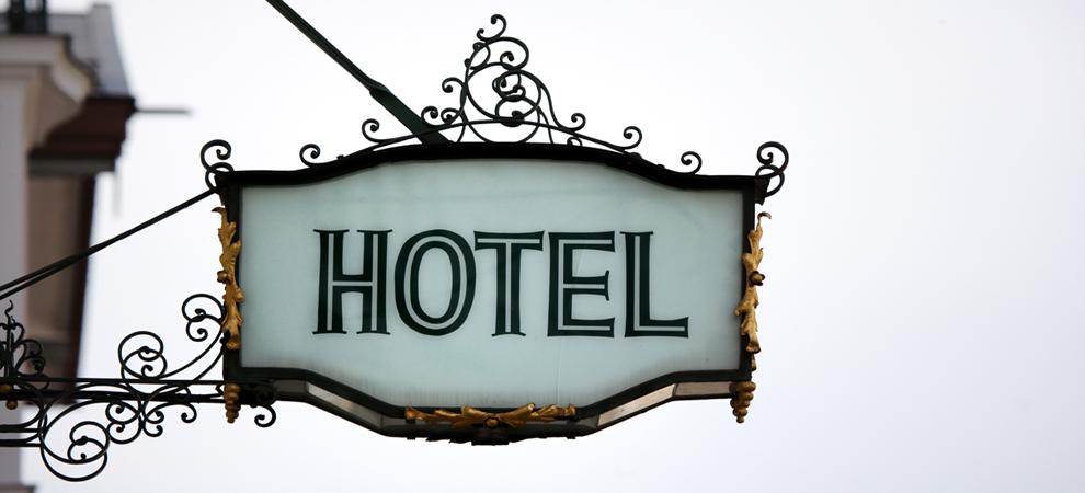 Мини-отель в центре с арендой от КИО