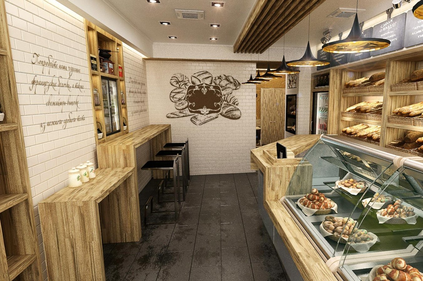 Пекарня на Проспекте Просвещения