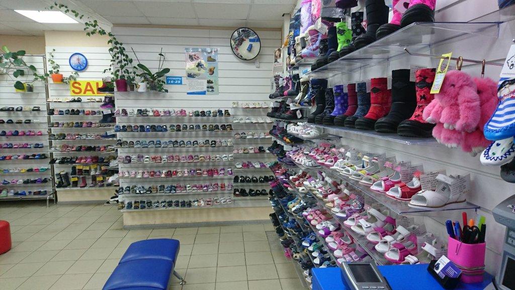 Магазин детской обуви в ТРК СПб