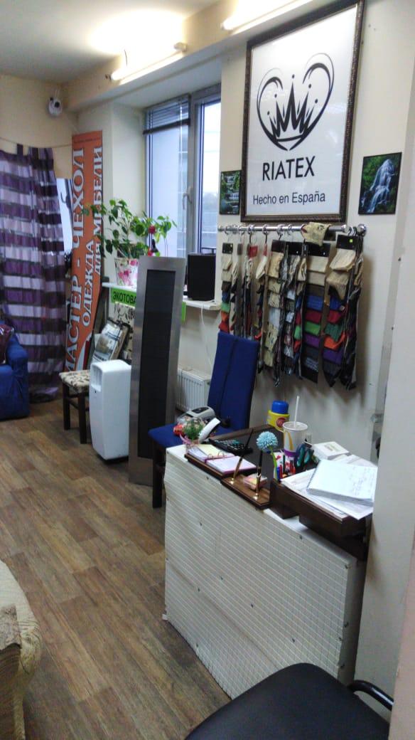 Магазин чехлов для мебели Онлайн/Офлайн