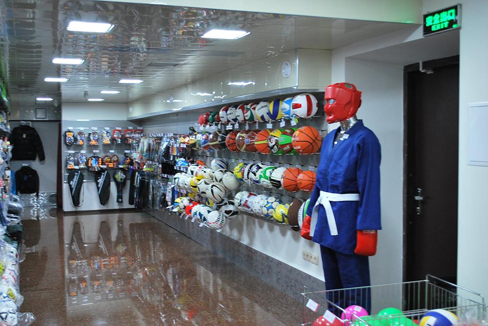 Магазин товаров для фитнеса и единоборств