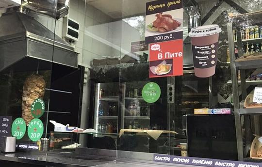 Шаверма у выхода из метро и университета