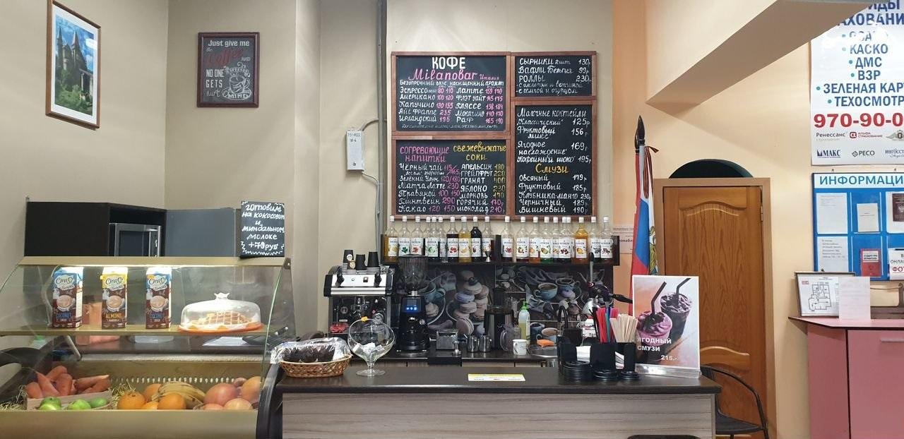 Кофейня в Красносельском районе