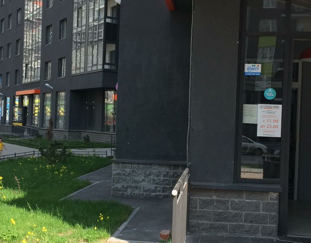 Суши-магазин с прибылью от 130 000 руб/мес