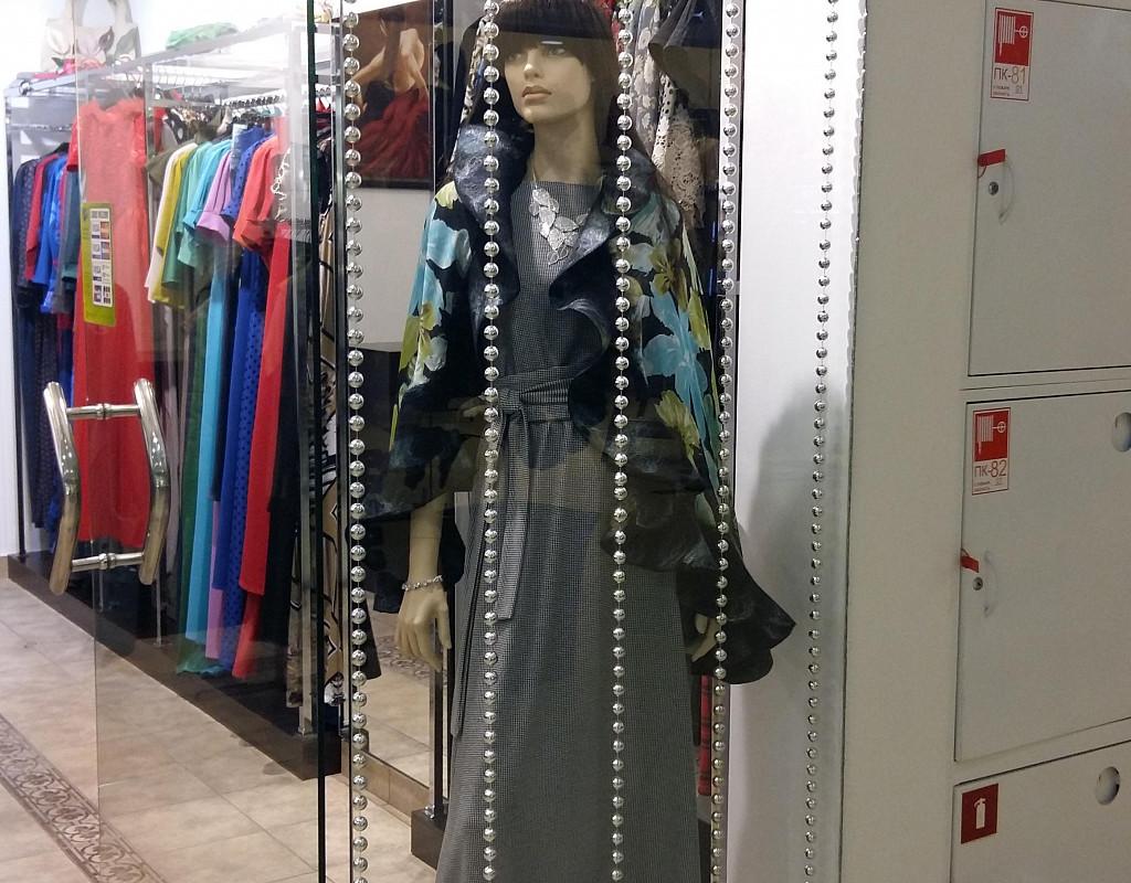 Магазин Современной Одежды Спб