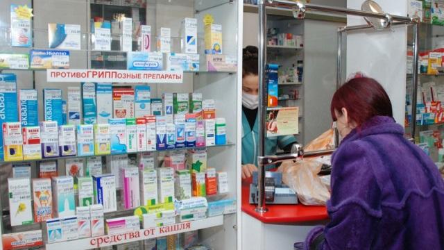 Аптека на севере города