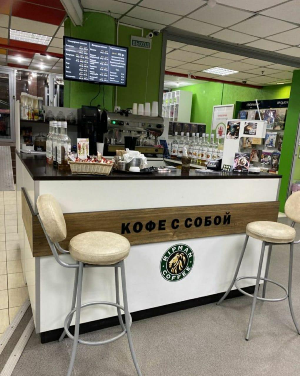 Кофейня в ТЦ Академический