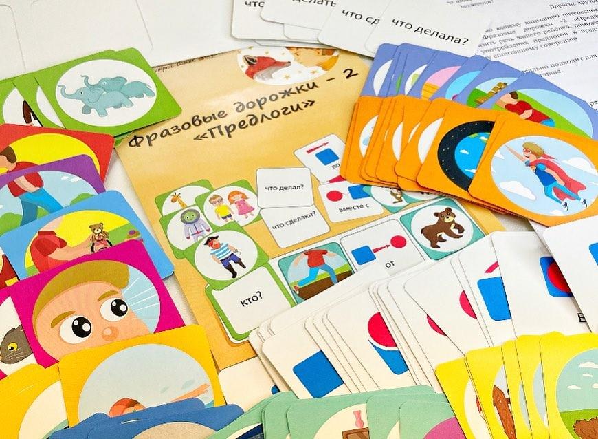 Интернет-магазин детский развивающих игр