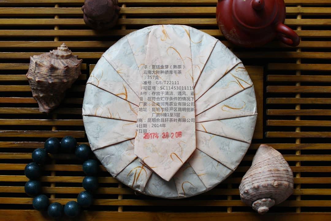 Интернет-магазин китайского чая