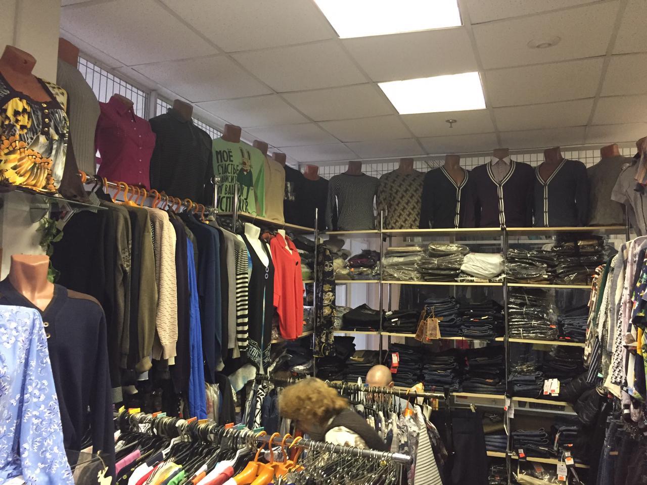 Магазин одежды по цене товарного остатка