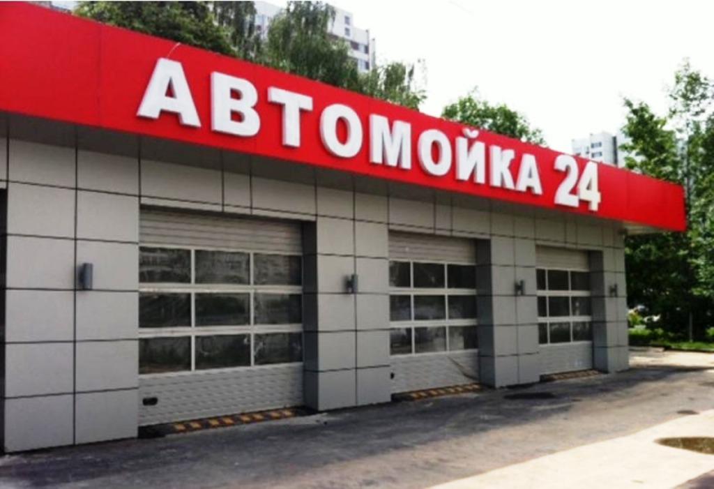 Автомойка Чистая прибыль 250 + тысяч рублей