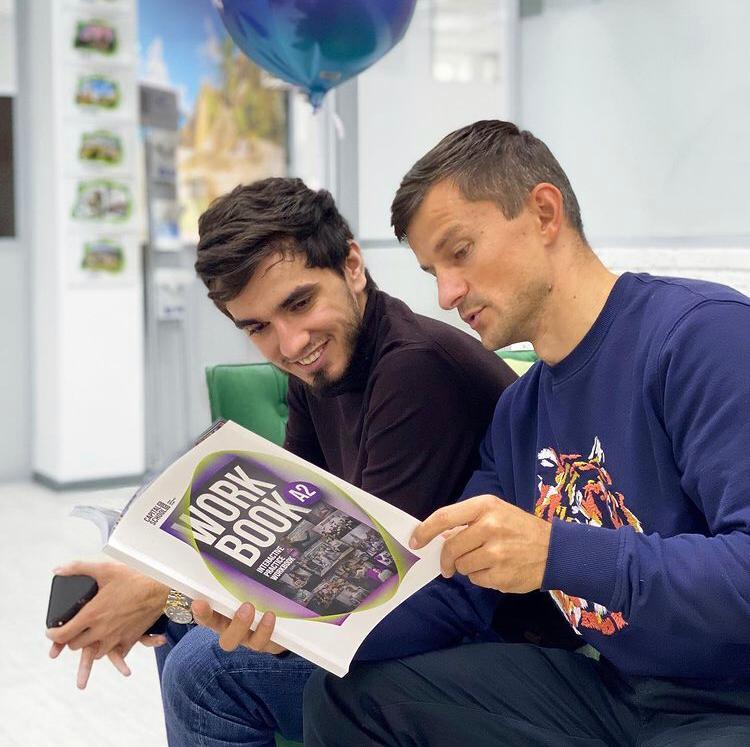Учебный центр иностранных языков