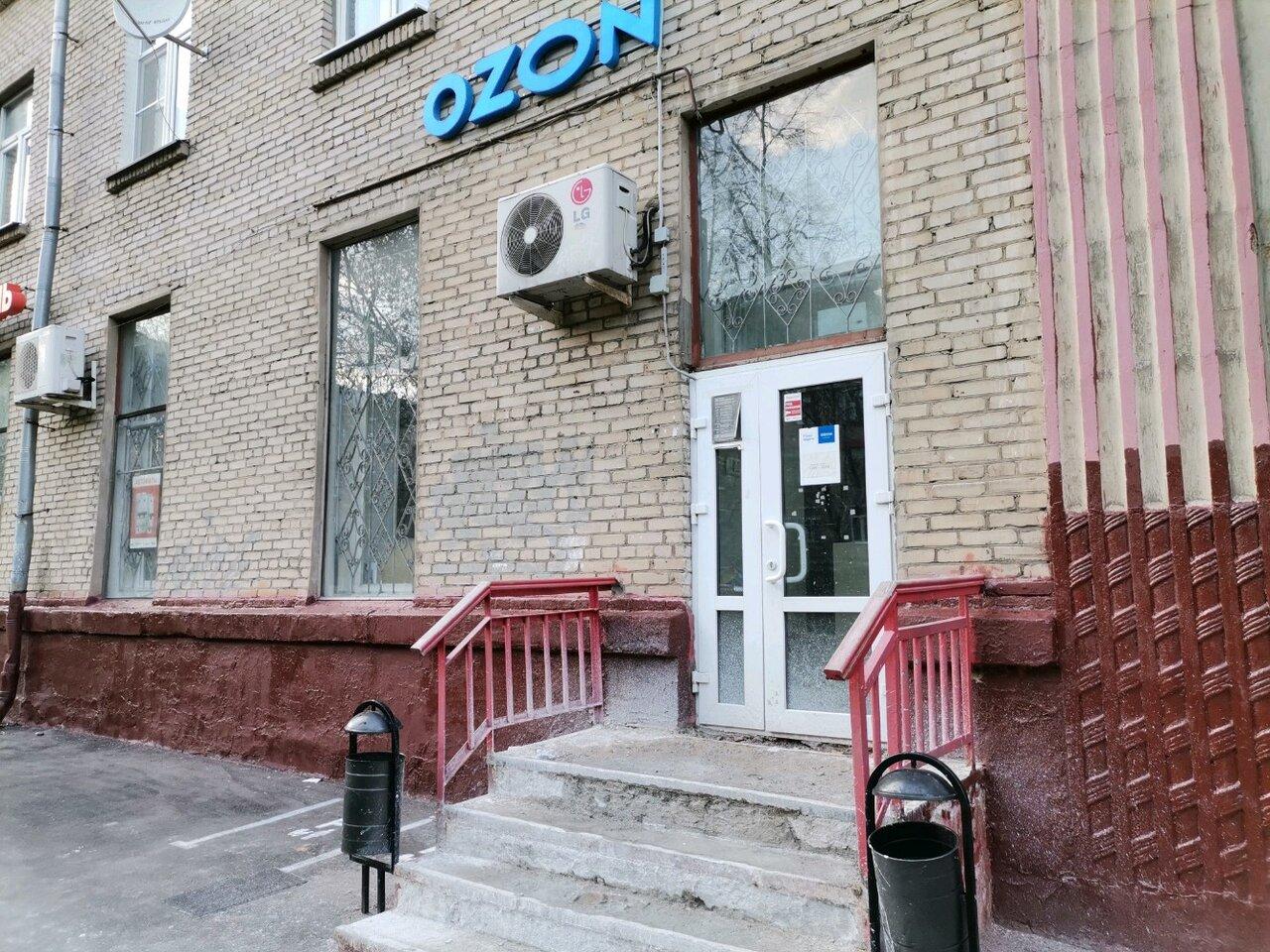 Пункт выдачи заказов OZON Дыбенко