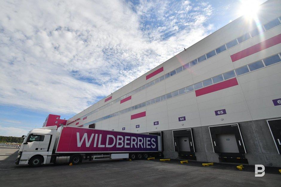 Прибыльный интернет-магазин на Wildberries