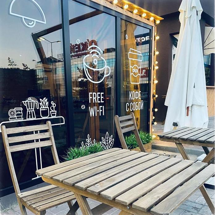 Кофейня у метро