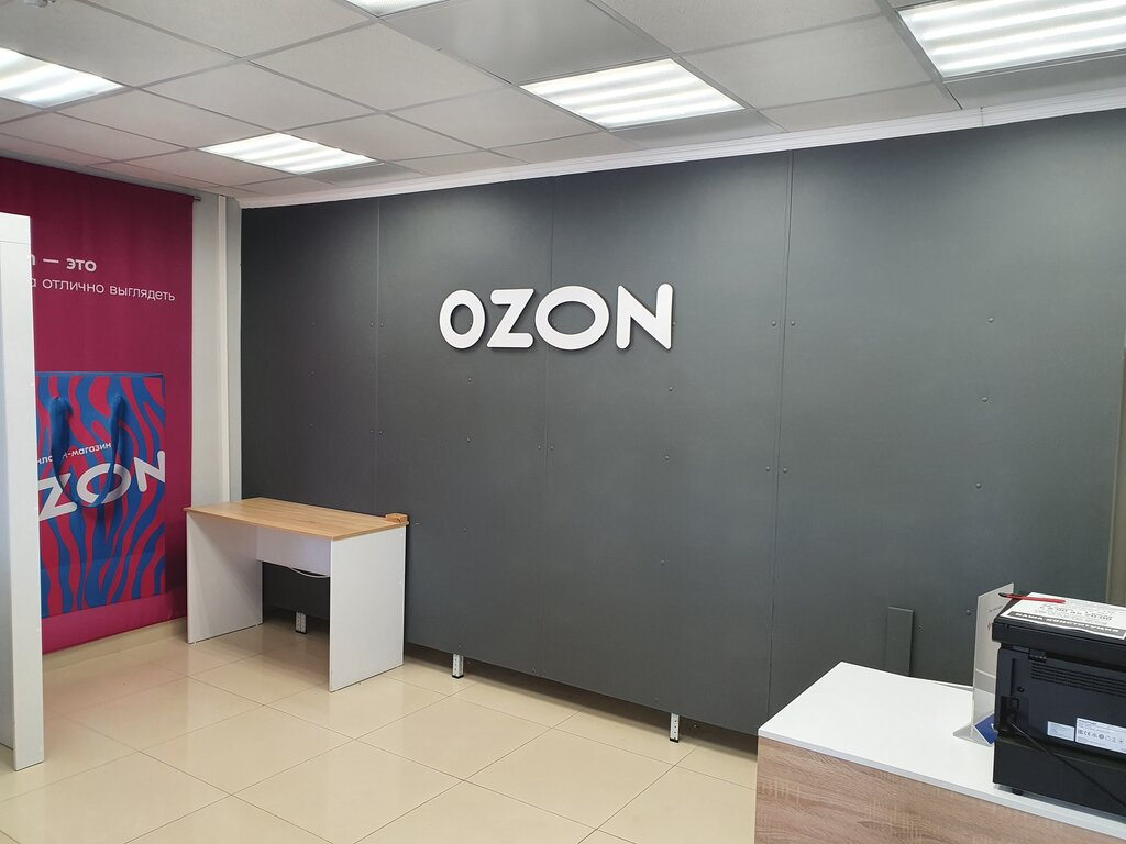 Пункт выдачи OZON м.Чернышевская