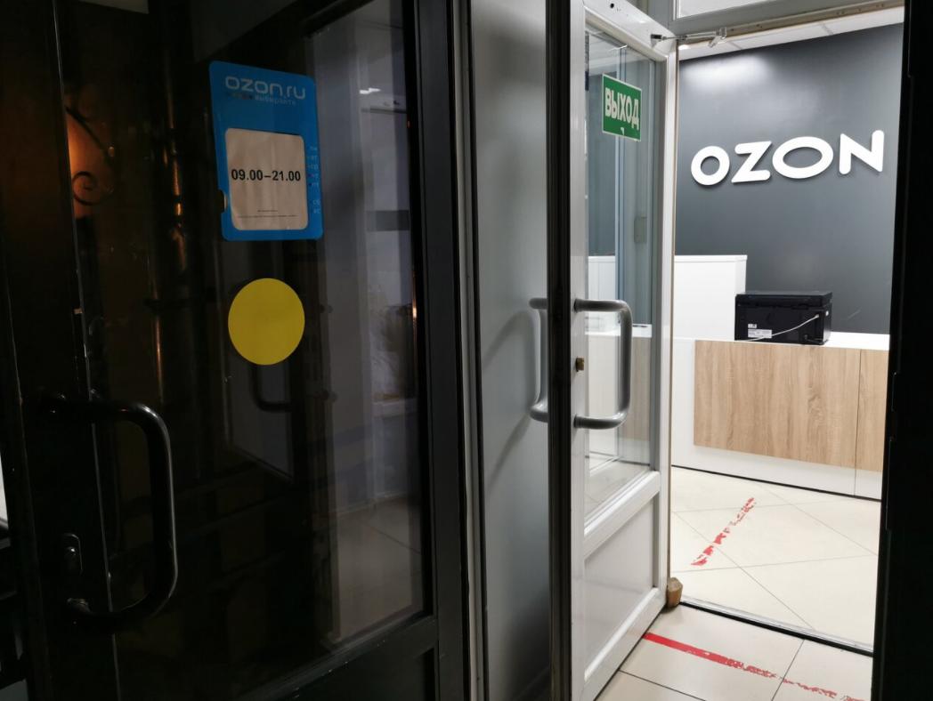 Сеть пунктов выдачи OZON