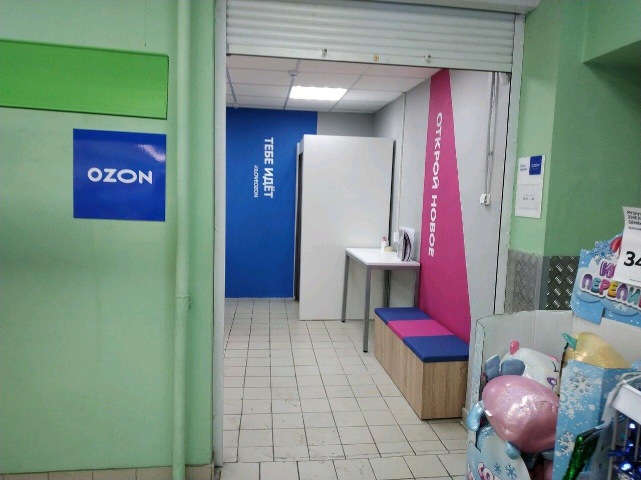 2 маркетплейса+ интернет магазин!