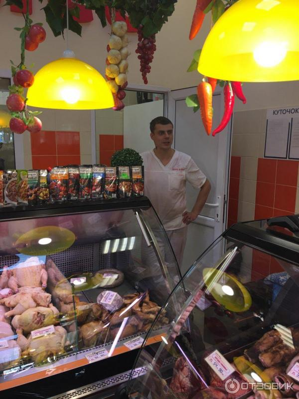 Магазин по продаже свежего Мяса