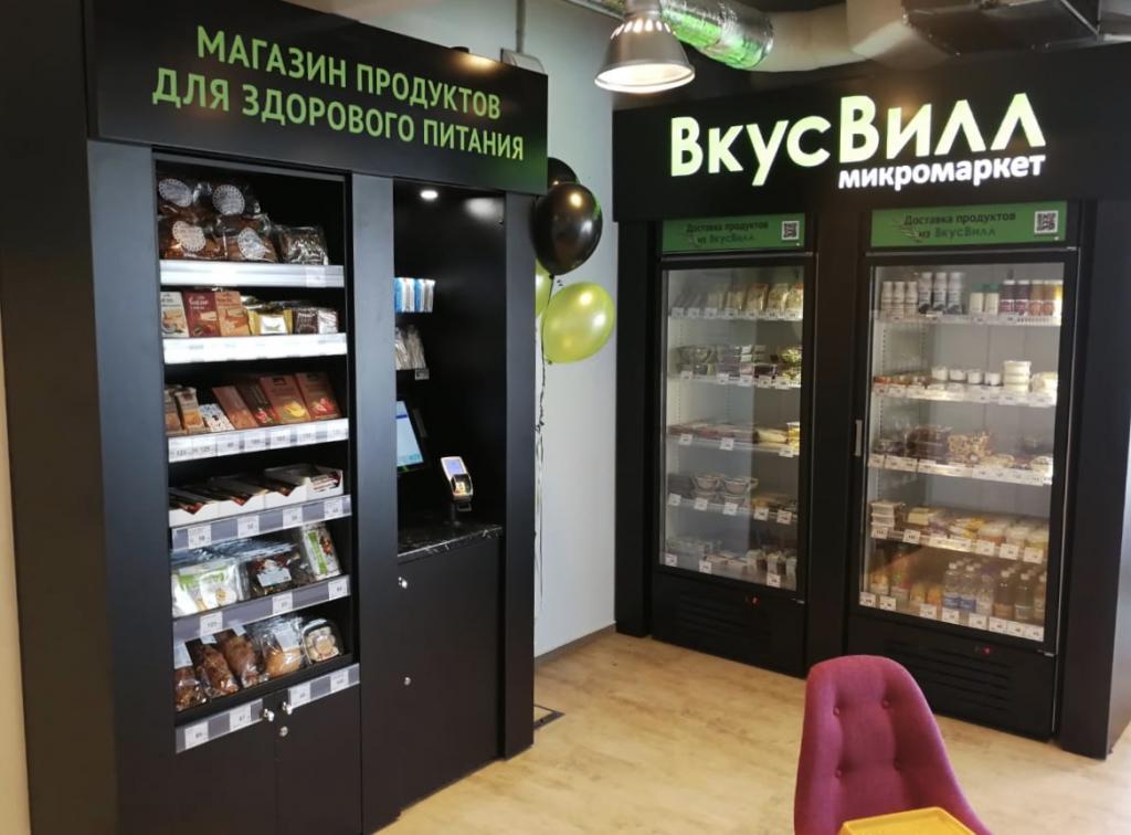 Автономный минимаркет, 4-6 мес. окупаемость