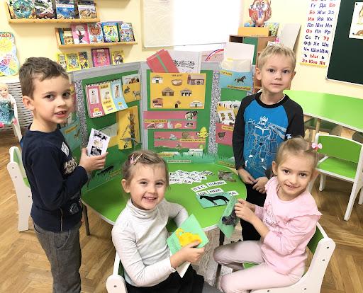 Детский центр с высокой прибылью