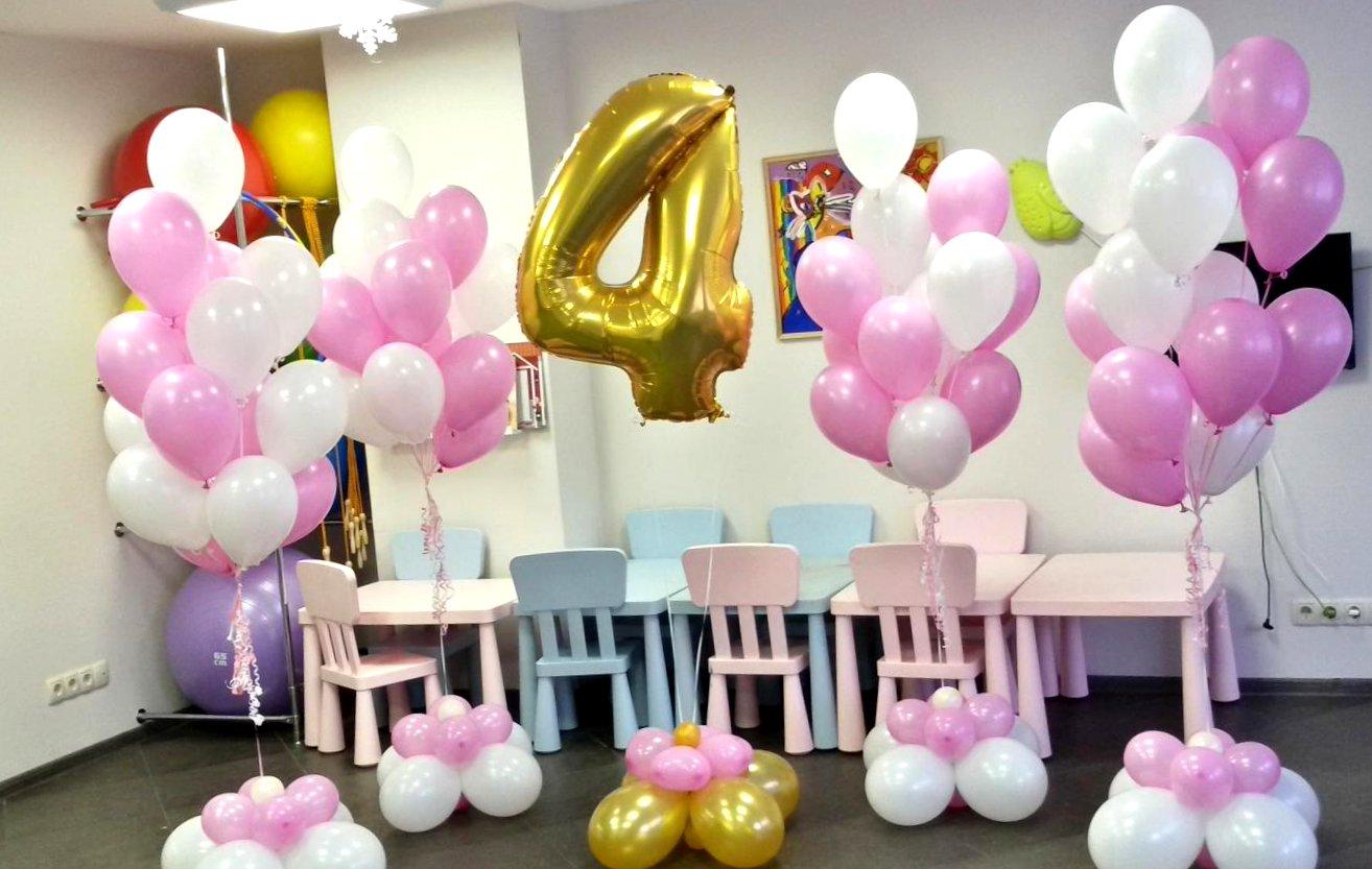 Оформление праздников шарами | 15 лет на рынке