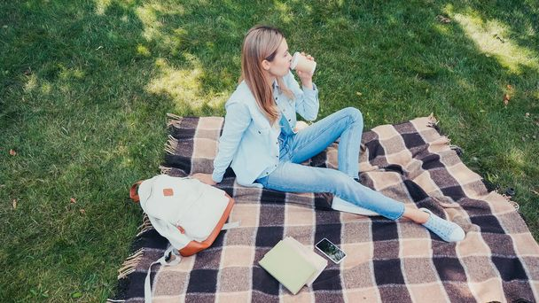 Кофе с собой у парка