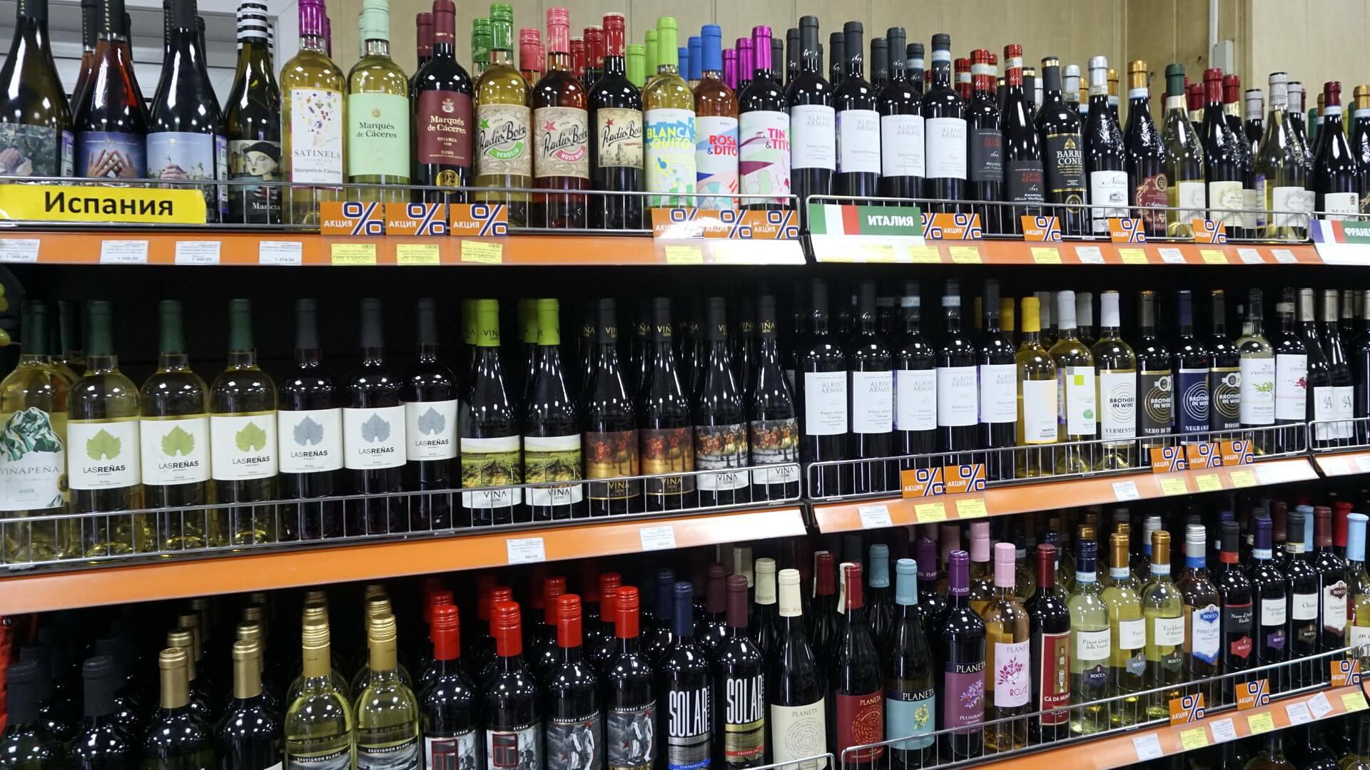 Магазин продуктов с лицензией на алкоголь