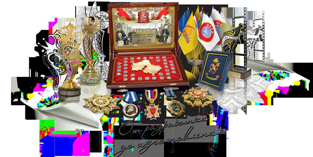 Производство флагов и сувениров