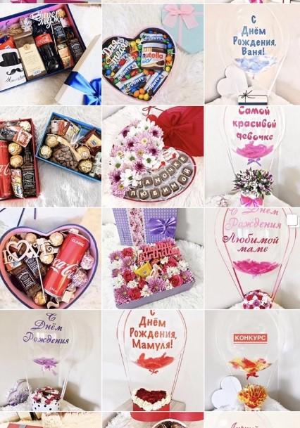 Интернет-магазин оригинальных подарков, цветов.