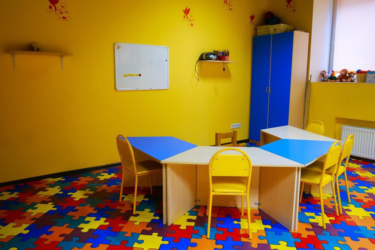 Детский клуб и сад полного дня