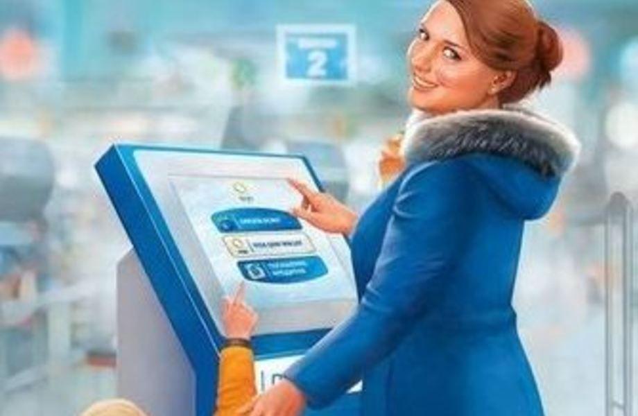 Сеть платежных терминалов (автономный бизнес)