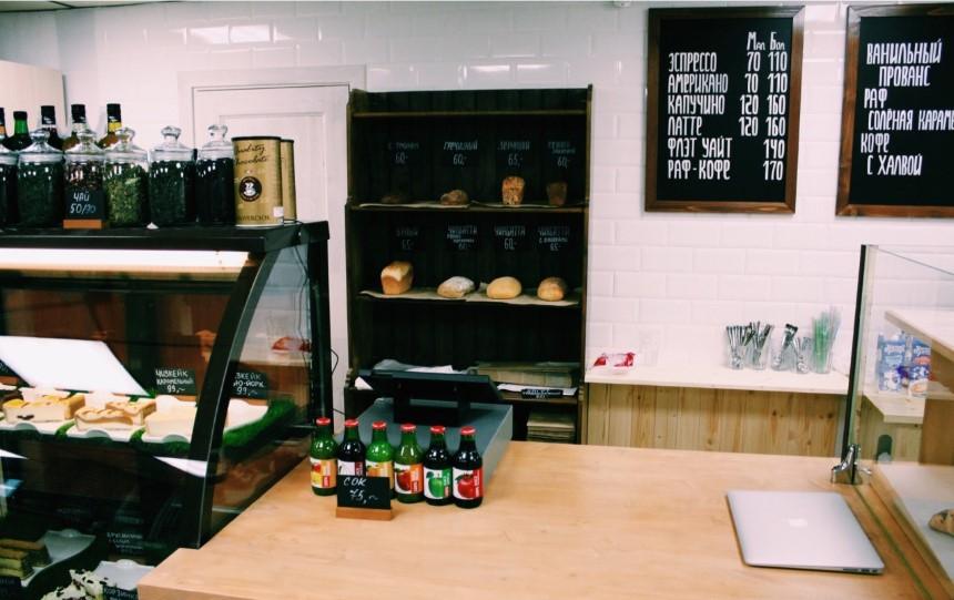 Пекарня в огромном жилом массиве рядом с метро