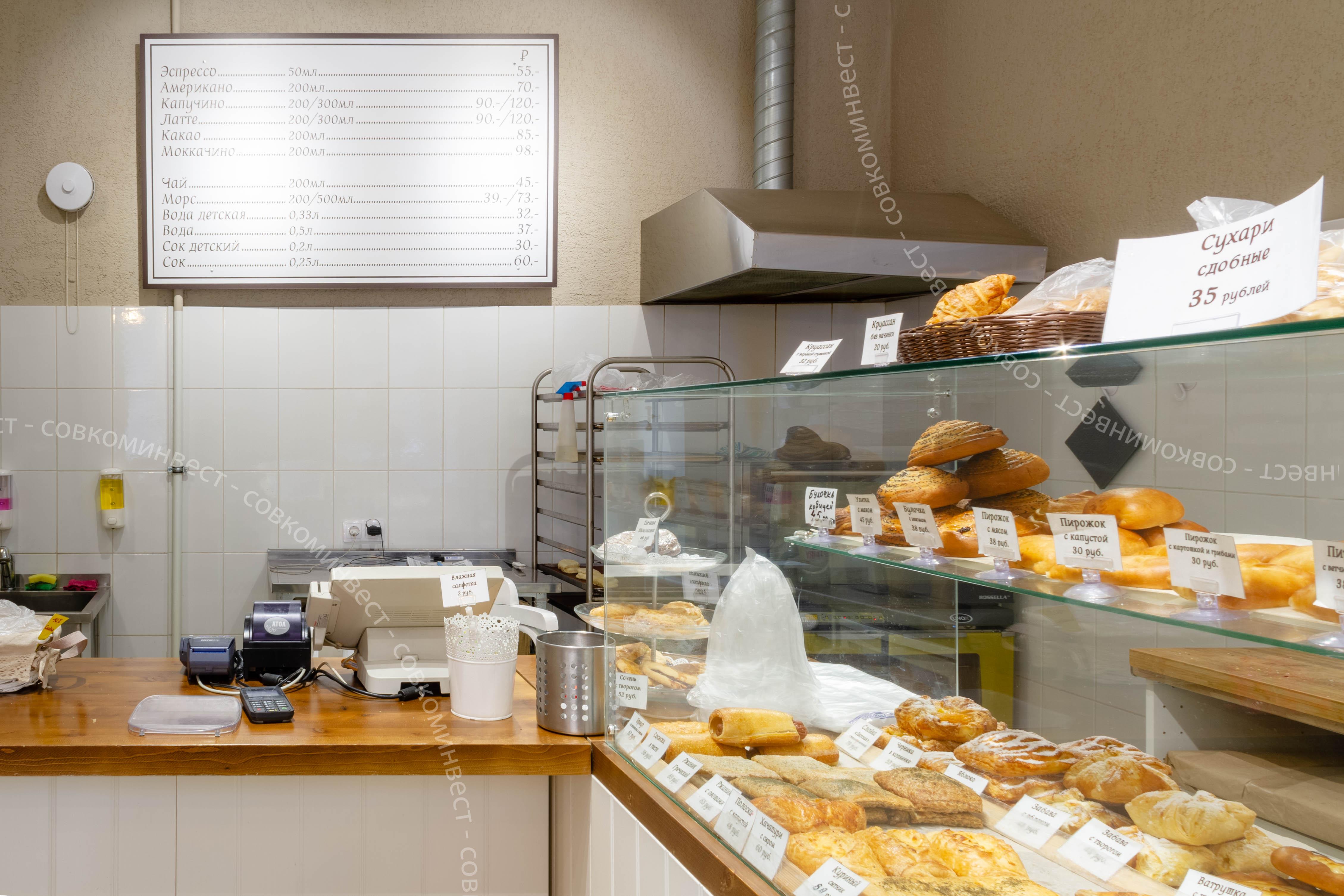 Пекарня в историческом центре