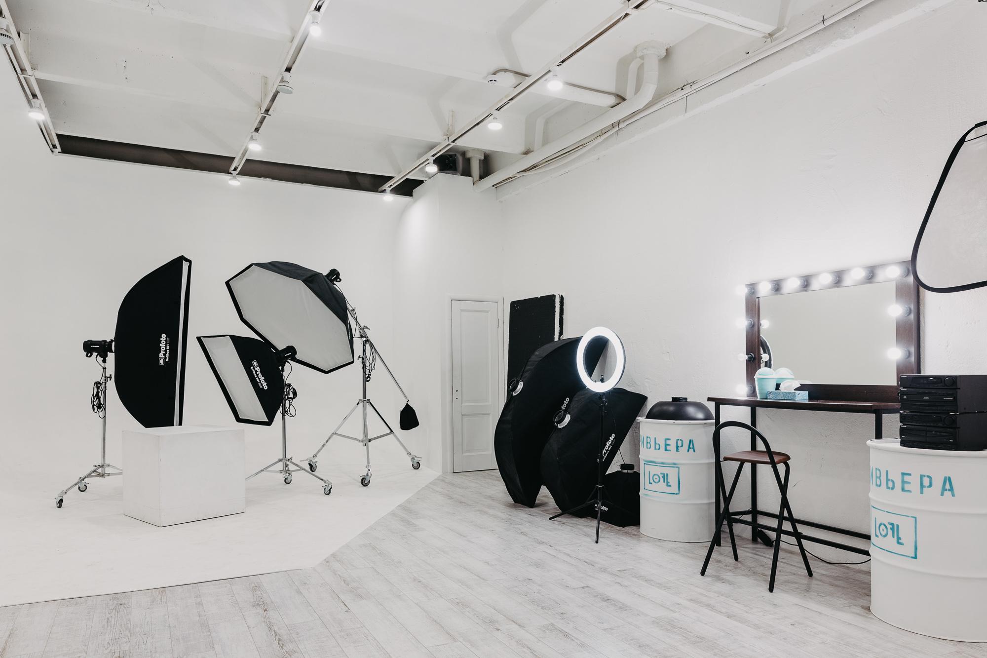 Фотостудия  и салон красоты в центре