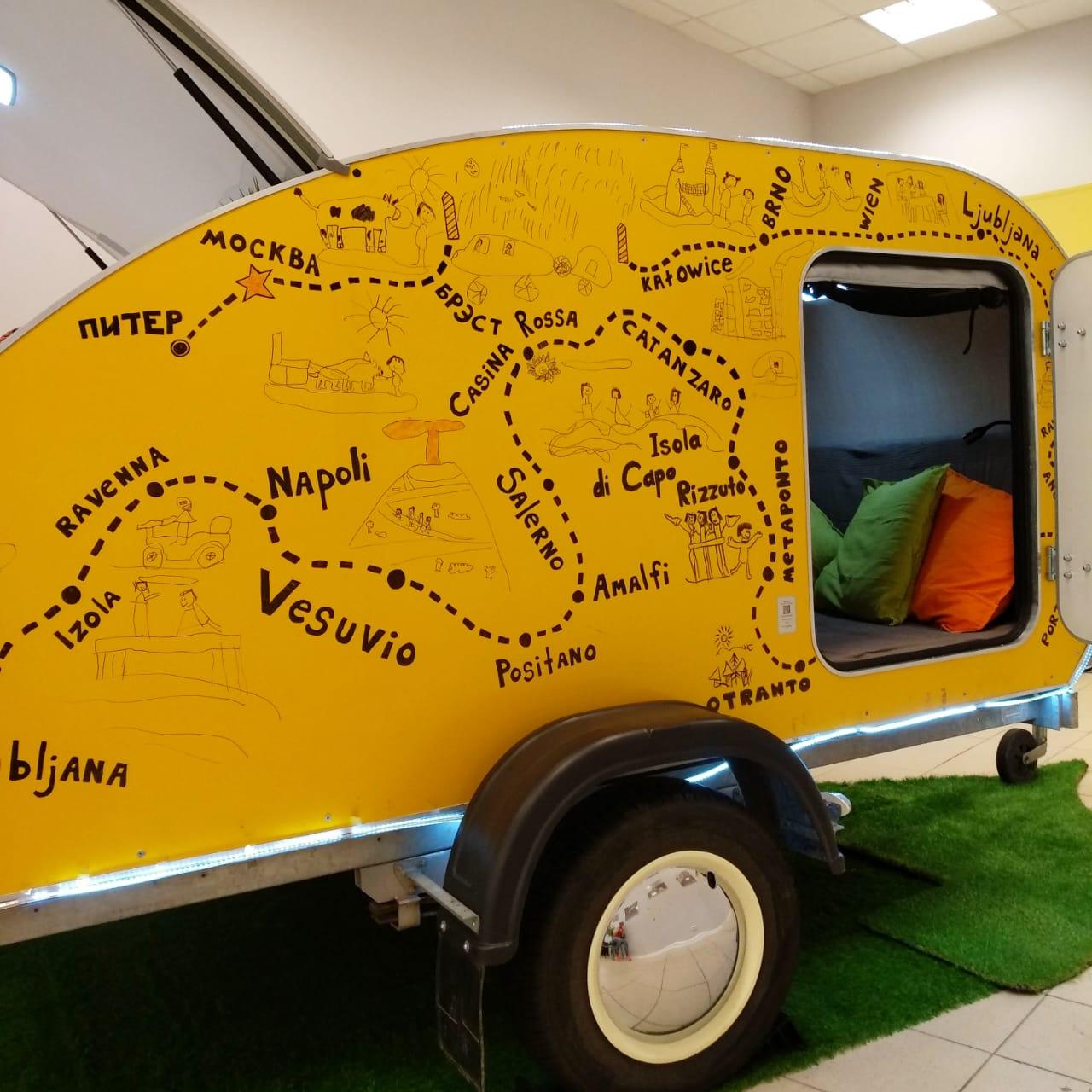 Производство и продажа Домов на колесах