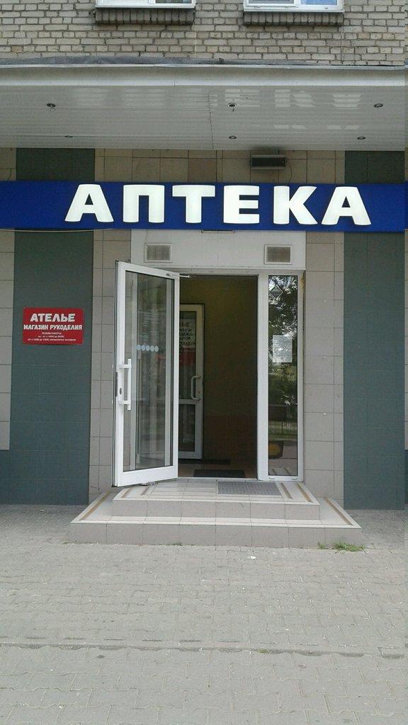 Аптека в Московском районе
